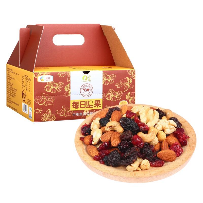 山萃中粮每日坚果礼盒25g30包750g盒